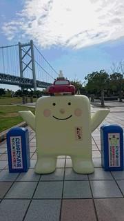 瀬戸大橋わたる - コピー.JPG